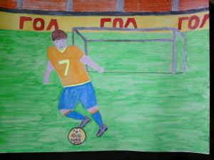 На кращій дитячий малюнок про спорт
